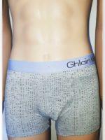 Boxer Ghlain Klain cu picatele